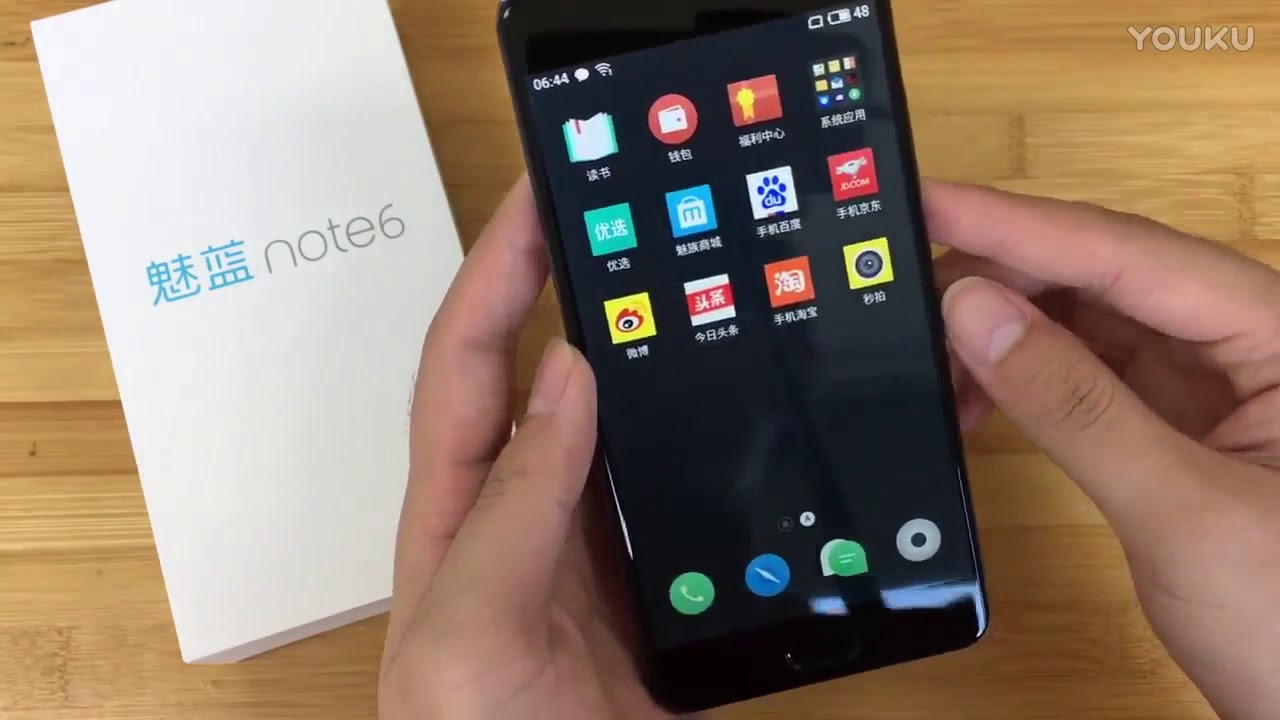 سعر Meizu M6 Note في الامارات