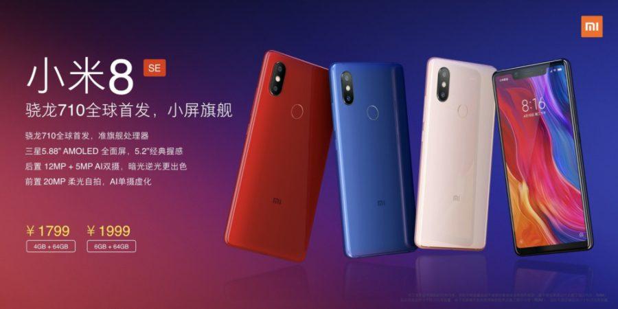 مواصفات Xiaomi Mi 8