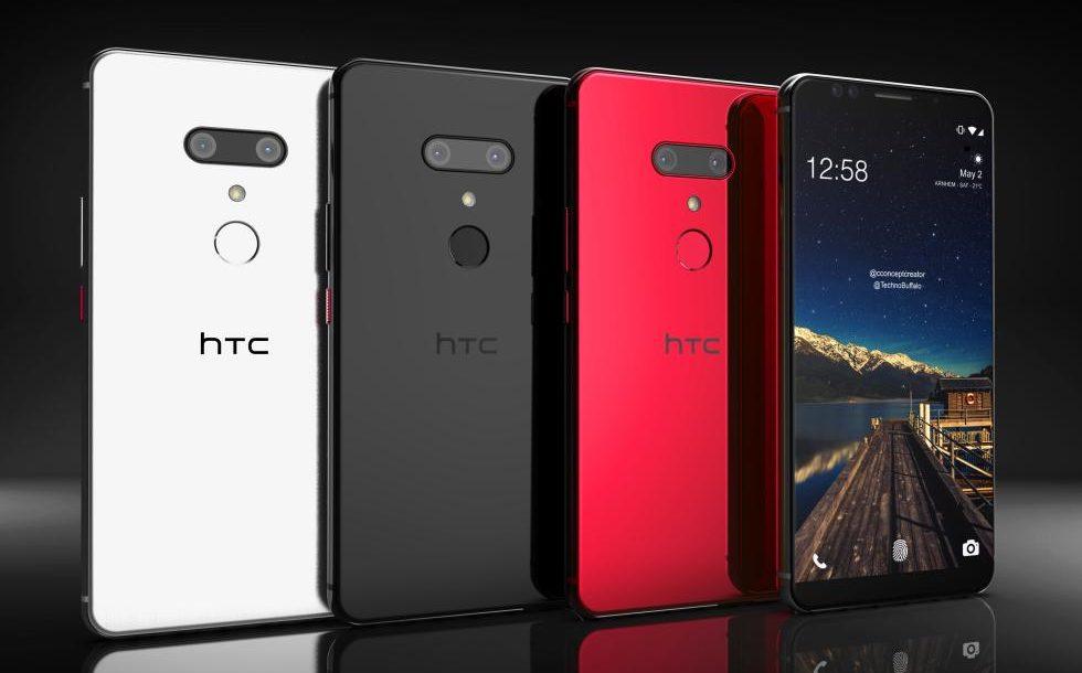 مواصفات HTC U12 Plus