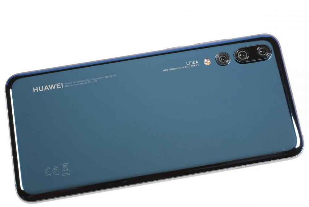 مميزات Huawei P20 Pro