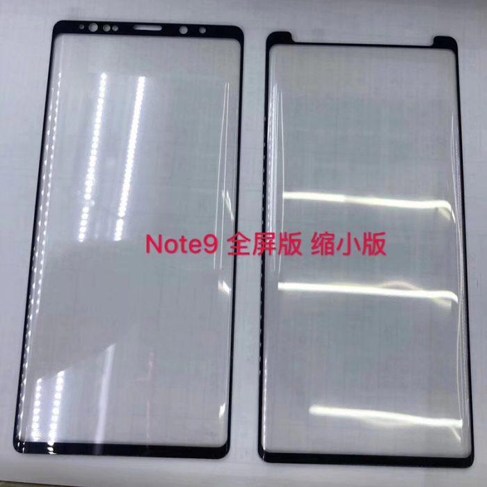 واجهة Samsung Galaxy note 9