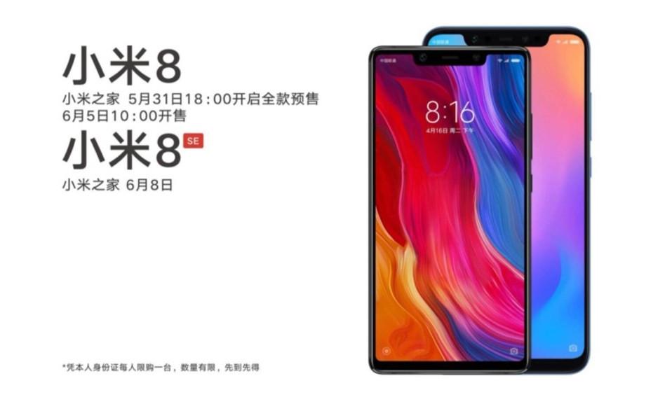 عيوب Xiaomi Mi 8 SE
