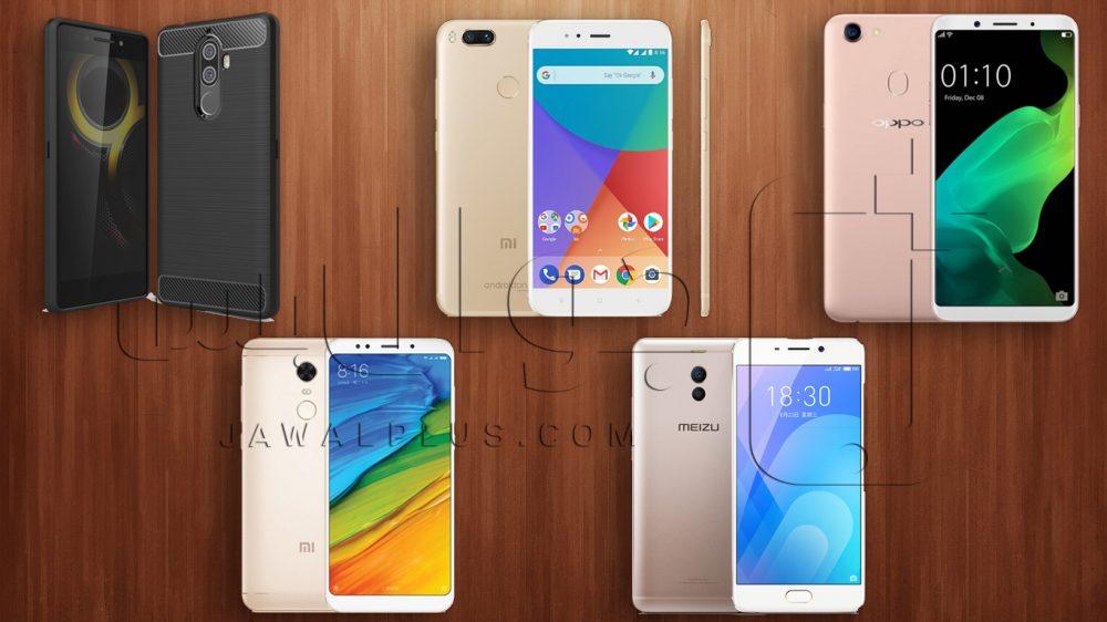 أفضل 5 موبايلات بسعر 4000 جنيه مصري - best 5 mobiles 4000 epg