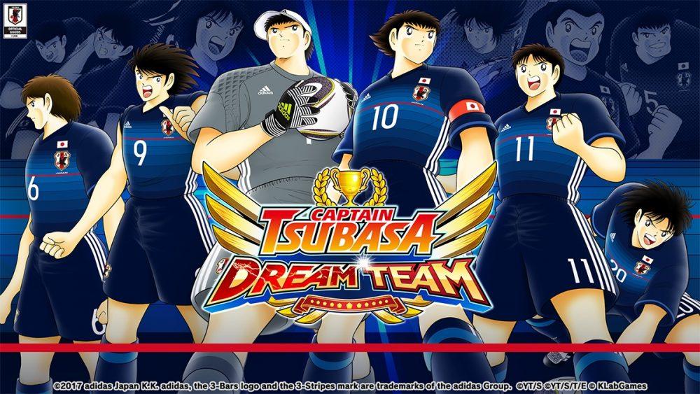 تحميل لعبة كابتن ماجد للأندرويد - Captain Tsubasa Dream Team