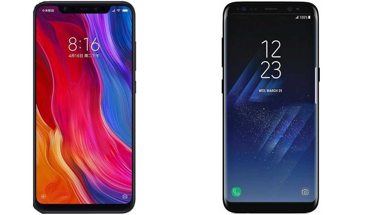 مقارنة بين Galaxy S8 و Mi 8