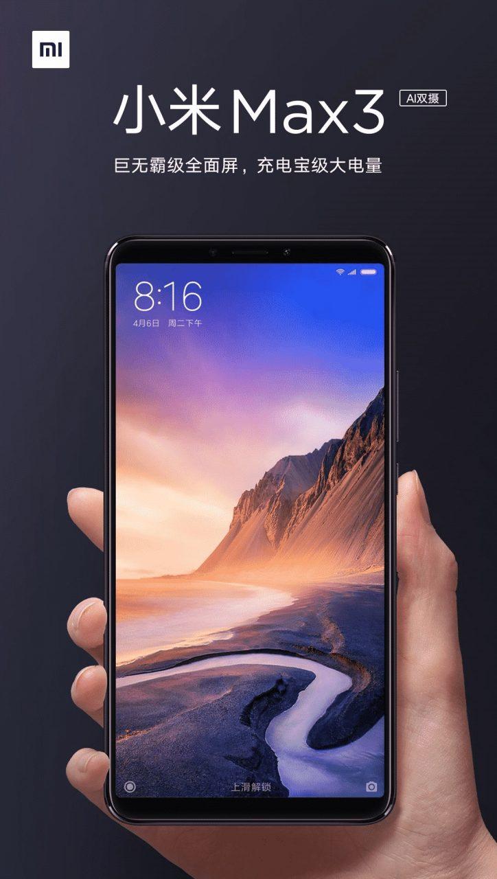 سعر ومواصفات Xiaomi Mi Max 3