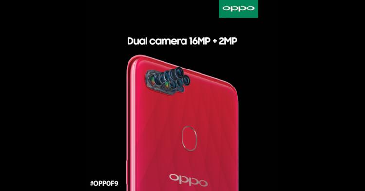 مراجعة هاتف Oppo F9