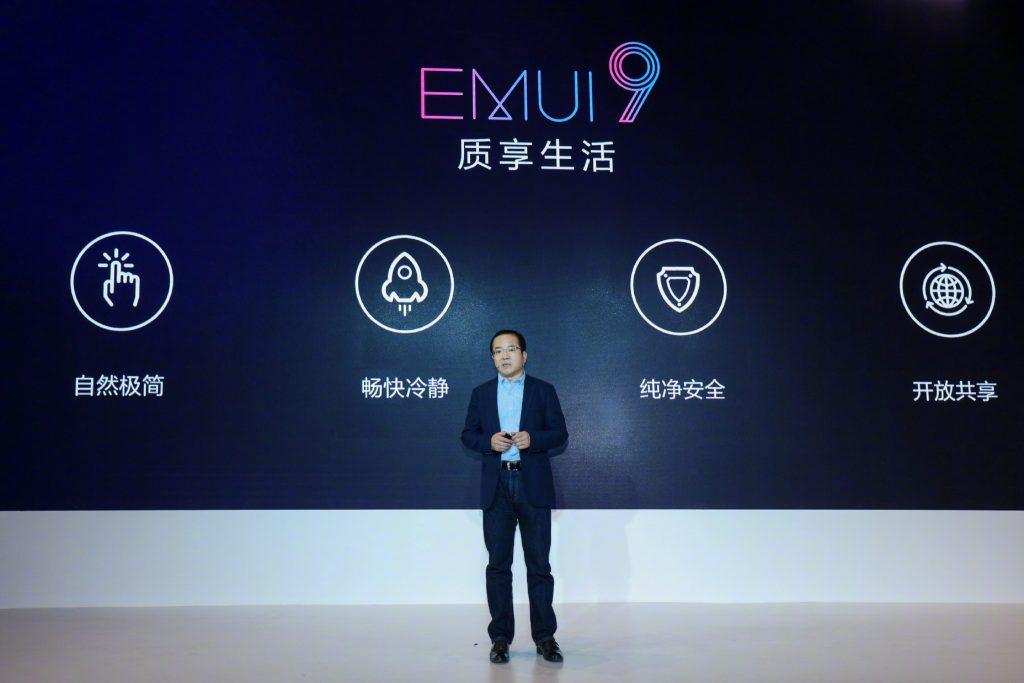 لماذا تعتبر واجهة EMUI 9.0 من هواوي تطويراً لنظام الاندرويد
