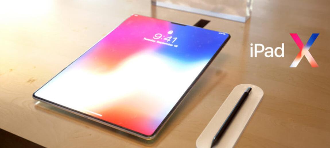 ابل تعلن - عن طريق الخطأ - خطة إطلاق iPad Pro الجديد