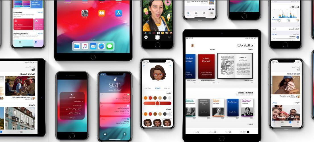 كل ما تحتاج الى معرفته عن الاصدار 12 من نظام iOS