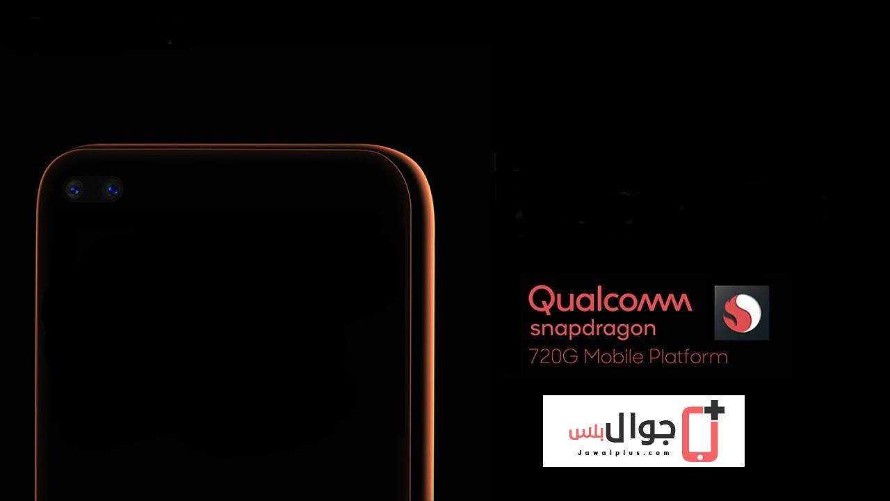 Snapdragon 720G Mobile Platform