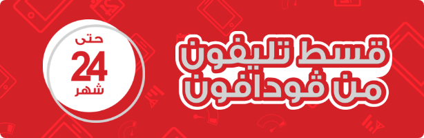 Installments-deals from vodafone egy