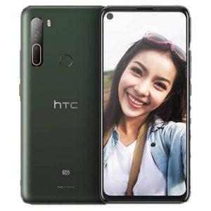 سعر HTC U20 5G