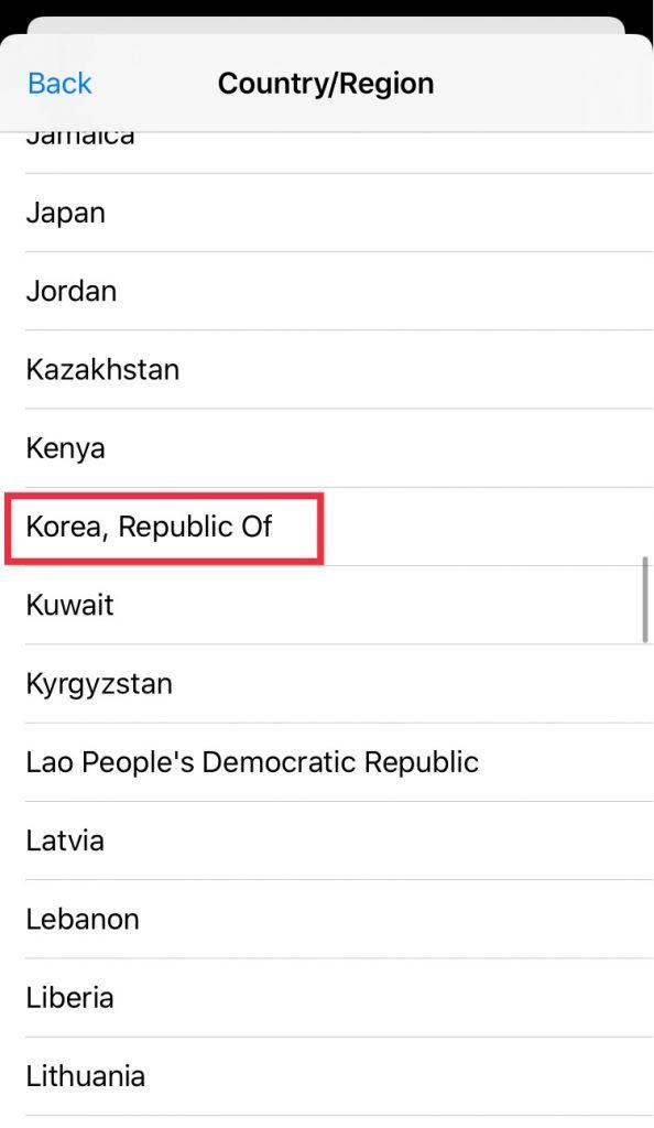 بابجي الكورية