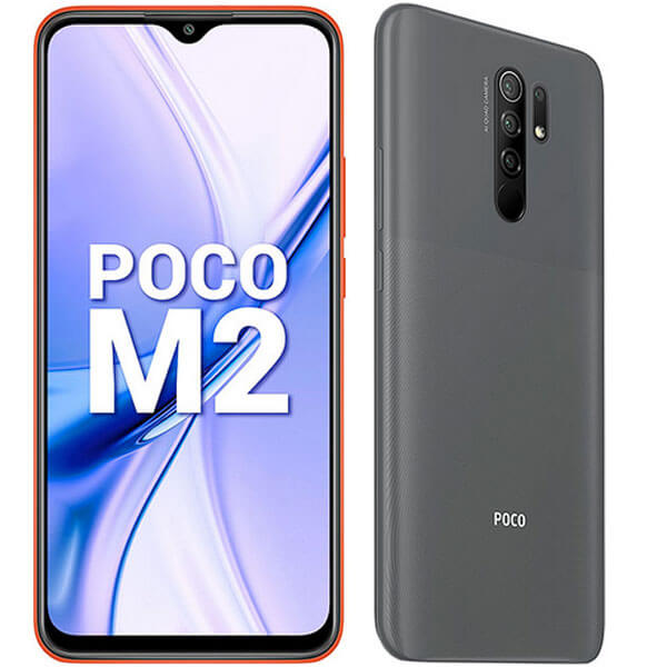سعر ومواصفات Xiaomi Poco M2