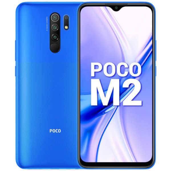 الوان Xiaomi Poco M2