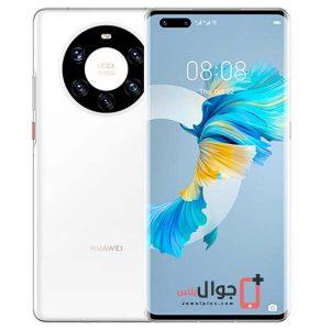 Huawei Mate 40 Pro Plus 5G