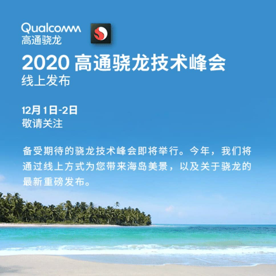 Qualcomm Snapdragon Technology