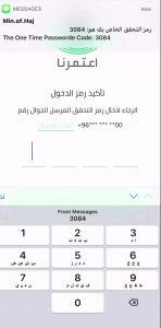 Eatmarna App insert code