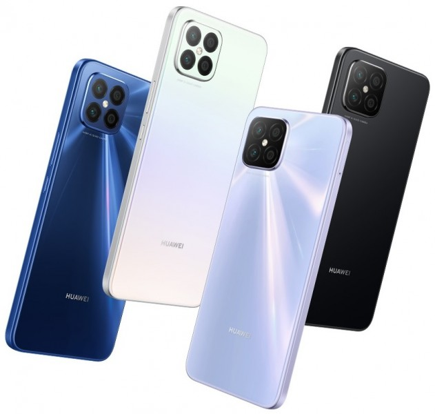 Huawei nova 8 SE