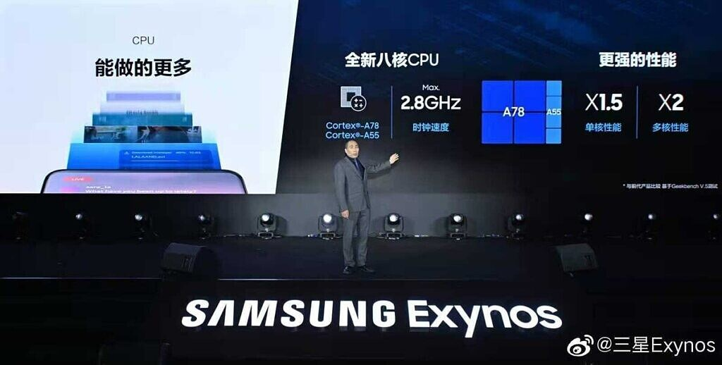 samsung-exynos-1080-soc-cpu