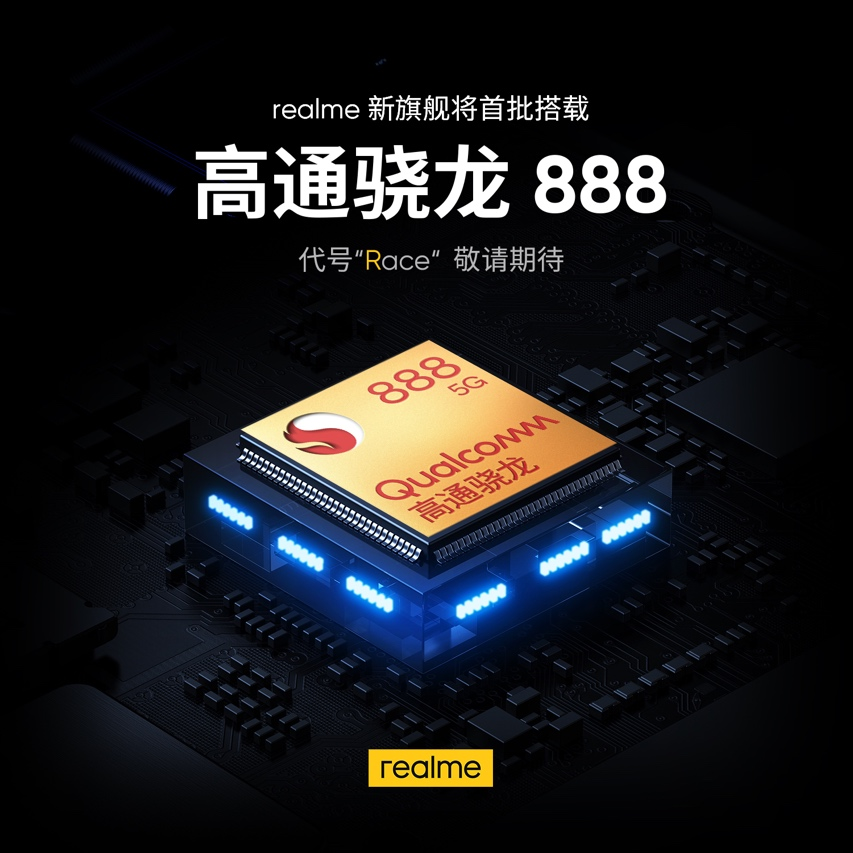 Qualcomm Snapdragon 888 with realme